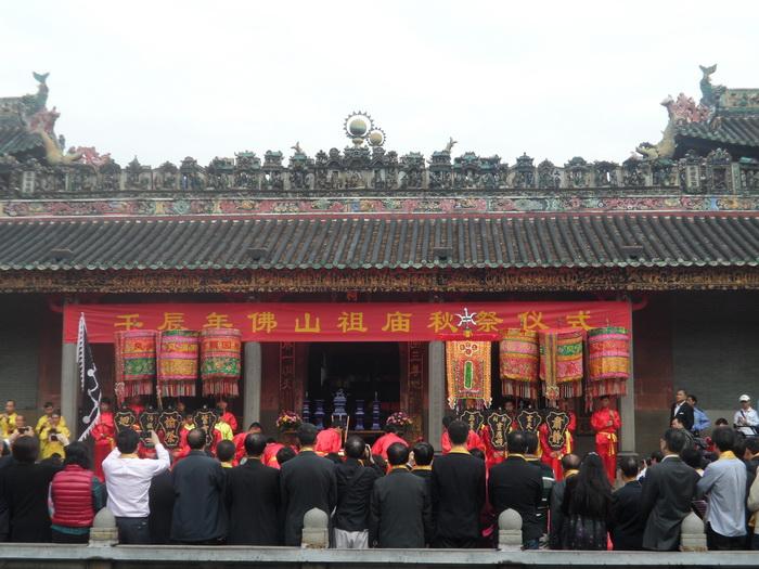 2012年佛山祖庙秋祭仪式